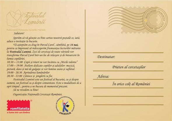 Invitatie Festivalul Luminii 2016